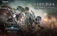 [2016] 리니지2 : 레볼루션 _ 스크린도어 광고 시안  Designer: YewonKim    Copyright ⓒ netmarble games corp. Allright Reserved. #promotion #game #lineage2 #리니지2 #poster #elf #darkelf #dwarf #human #character