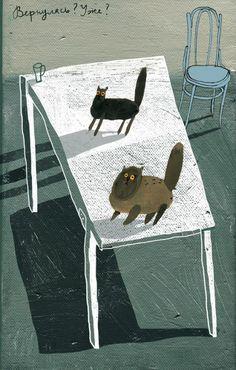 Alisa Yufa (Обновление 3: О вот это коты! - Boomstarter)