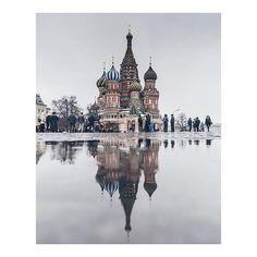 Cathédrale Basile le Bienheureux, Moscou - Russie
