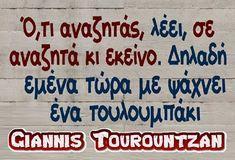 Greeks, Funny Quotes, Jokes, Humor, Funny Phrases, Husky Jokes, Funny Qoutes, Humour, Memes