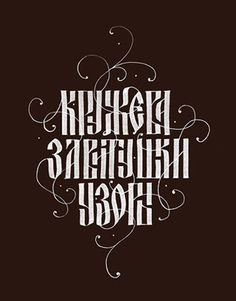 typography alphabet calligraphy alphabet calligraphy fonts modern calligraphy caligraphy typography served typography letters hand lettering