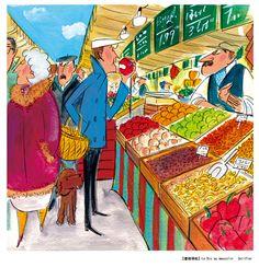 (Farmers Market) - Atsushi Hara