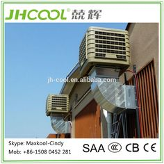Industrial Used Air Cooler. Cooling Unit, Cooling System, Infrared Heater, Save Energy, Industrial, The Unit, Technology, Eco Friendly, House