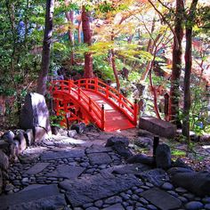 Koishikawa Kōrakuen is a wonderful traditional Japanese garden with artificial hills and ponds that dates back to...