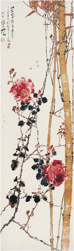 Yang Shanshen 楊善深 (1913-2004) Roses and Calligraphy ink and colour on paper/silk