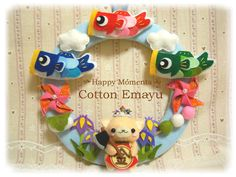 画像表示 - Cotton Emayu*えまのハンドメイドブログ - Yahoo!ブログ Felt Wreath, Happy Moments, Mobiles, Party Time, Picture Frames, Banner, Gardening, Wreaths, In This Moment