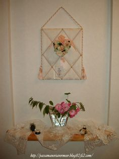 2004年5月・・・    「Chez Mimosa シェ ミモザ」     ~Tassel&Fringe&Soft furnishingのある暮らし~     フランスやイタリアのタッセル・フリンジ・ファブリック・小家具などのソフトファニッシングで、暮らしを彩りましょう       http://passamaneriavermeer.blog80.fc2.com/