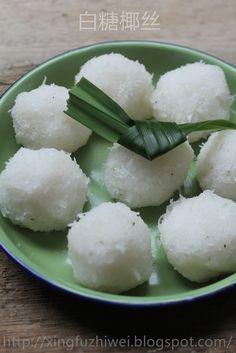 爱厨房的幸福之味: 白糖椰丝馅