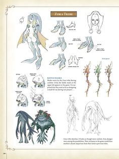 Legend of Zelda Hyrule Historia pages More Concept art for Twilight princess for those of you who want the whole thing, here's a link:. Game Design, Character Concept, Character Design, Zelda Twilight Princess, Concept Art World, Legend Of Zelda Breath, Creature Concept, Breath Of The Wild, Love Drawings