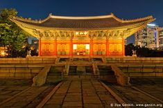 Junghwajeon Hall at Night at Deoksugung Palace in Seoul, South Korea, Seoul, South Korea.
