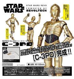 ToyzMag.com » Star Wars Revoltech : nouvelles images de C-3PO