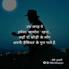 Hindi Motivational Quotes, Inspirational Quotes in Hindi - Narayan Quotes Hindi Attitude Quotes, Chankya Quotes Hindi, Inspirational Quotes In Hindi, Motivational Picture Quotes, Good Thoughts Quotes, True Feelings Quotes, Comedy Quotes, Good Night Quotes, Reality Quotes