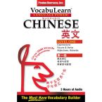 Listen to Vocabulearn: Mandarin Chinese / English Level 1 - Bilingual Voca online