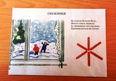 Картотека «Головоломки из счётных палочек» - Для воспитателей детских садов… Cover, Frame, Books, Design, Decor, Picture Frame, Libros, Decoration, Book
