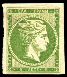 Visit the Stamp Photo Albums to see amazing stamp collections, engraved stamps, classic and rare stamps and other interesting postage stamps. This green stamp is the first issue of postage stamp from Greece, known as. Rare Stamps, Old Stamps, Graphic Design Fonts, Mail Art, Stamp Collecting, Vintage Images, Postage Stamps, Greece, Poster