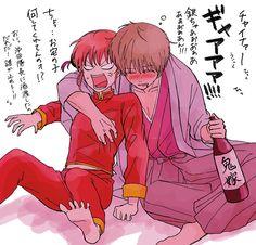Manga Anime, Anime Oc, Anime Couples Manga, Anime Kawaii, Romantic Anime Couples, Cute Anime Couples, Okikagu Doujinshi, Gintama Wallpaper, Sword Art Online Kirito