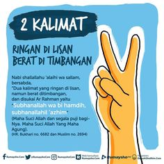 Hanya dua kalimat, amalin yuk guys :D Islamic Quotes, Islamic Teachings, Islamic Messages, Islamic Inspirational Quotes, Muslim Quotes, Quran Quotes, Hijrah Islam, Doa Islam, Reminder Quotes