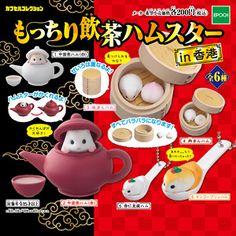 エポック社のカプセルコレクション「もっちり飲茶ハムスター in 香港」の商品ページ