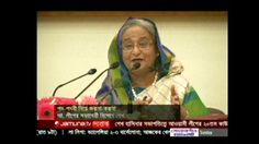 Update Live Bangla News 23 October 2016 Bangladesh News