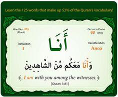 Quran Arabic, Arabic Phrases, Arabic Words, Islam Quran, Speak Arabic, Arabic Calligraphy, Quran Verses, Quran Quotes, Le Noble Coran