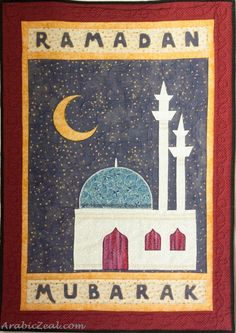Ramadan Quilted Wall hanging handmade by Holly Warah circa 1990's.
