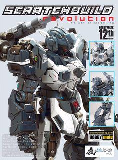 GM Sniper Gundam Custom Build by « Gundam Custom Build, Frame Arms, Gundam Art, Gunpla Custom, Robot Design, Gundam Model, Mobile Suit, Art Model, New Toys