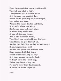 """""""Paths"""" - You'll never truly find yourself if you're too scared to get lost."""