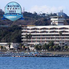 白浜温泉 ホテル古賀の井【楽天トラベル】