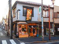 Paper goods and vintage toys, souvenirs, YaNeSen, Tokyo