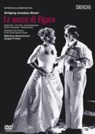 Wolfgang Amadeus Mozart   Nikolaus Harnoncourt   Opera Cresta~オペラ・クレスタ~  モーツァルト:歌劇『フィガロの結婚』 チューリヒ歌劇場1996年  アーノンクール指揮、カルロス・ショーソン、エヴァ・メイ    欧州のオペラ・シーンで話題を集めるチューリヒ歌劇場における、ユルゲン・フリム演出、アーノンクール指揮のモーツァルト・プロジェクトの第一弾となった、記念すべき公演の記録。管楽器にナチュラル楽器を使用し、古楽器奏法による、新鮮で劇的な迫力に富む演奏は、アーノンクールの作品への深い理解と共感から生みだされた優れたものです。    【収録情報】  ・モーツァルト:歌劇『フィガロの結婚』全曲
