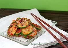 Spicy Cucumber Salad.  Love the pics and step by step instructions provided in link