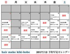 元同僚がご来店切りっぱなしボブとダークアッシュで冬スタイルに kikikobe 新着ブログです