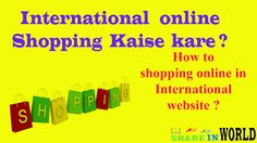 International online Shopping: Shipping, Custom, Payment, Warranty Details in hindi. Online Shopping, Detail, World, Tv Shopping, The World, Earth