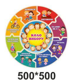 Bring Up, Diy Bedroom Decor, Kindergarten, Education, School, Children, Organizers, Young Children, Boys