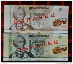 Pridnestrovian Moldavian Republic Transdniestria 2 banknotes set  70 Year of…