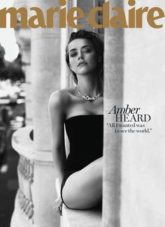 Amber Heard for Marie Claire US December 2015