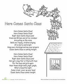 Christmas Kindergarten Holiday Holidays Worksheets: 'Here Comes Santa Claus' Lyrics Christmas Kindergarten Holiday Holidays Worksheets: 'Here Comes Santa Claus' Lyrics Christmas Carols Songs, Christmas Songs Lyrics, Christmas Sheet Music, Christmas Poems, Christmas Program, Christmas Holidays, Santa Songs, Christmas Trivia, Christmas Door