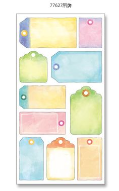 日本MINDWAVE和纸胶带精美对话款配色素材装饰手账必备第二弹DIY-淘宝网全球站
