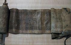 Estera - jedna od knjiga Biblije i Staroga zavjeta. Pripada među najpoznatije starozavjetne knjige. Pokazuje skrb Boga prema izraelskom narodu preko Estere. Židovi je čitaju na blagdan Purim.