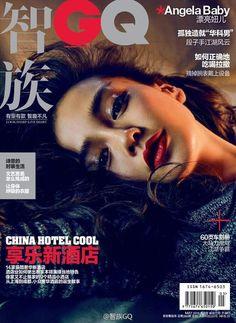 GQ China May 2015 Angelababy by Chen Man