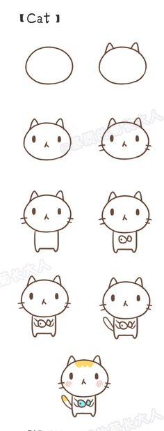 How to draw an easy animal cut cat from cute drawings cute easy animal easy animals Kawaii Drawings, Doodle Drawings, Animal Drawings, Doodle Art, Cute Small Drawings, Super Easy Drawings, Kawaii Doodles, Cute Doodles, Easy Doodles