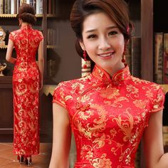 Shop elegant silk cheongsam, traditional Chinese red bridal dresses, sexy modernize Qipao from www.ModernQipao.com. Save 6% by share our products. Mandarin collar gold red long traditional Chinese wedding dress