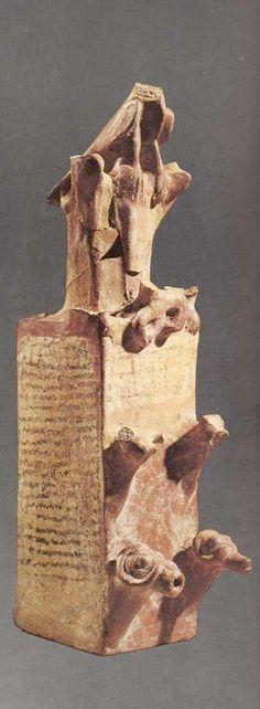 Hittite,ceremonial vase, Boğazköy- Hattuşa, 1800 BC, Museum of Anatolian Civilizations, Ankara (Erdinç Bakla archive)