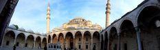 Mosque, Istanbul, Taj Mahal, Travel, Viajes, Mosques, Destinations, Traveling, Trips