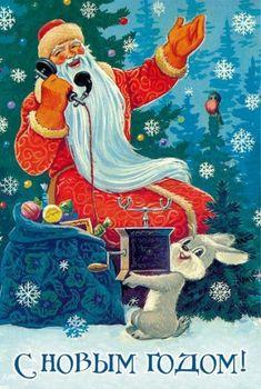 Советские новогодние открытки   Чёрт побери