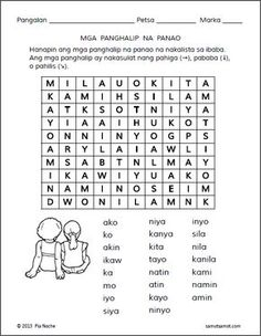 panghalip na panao worksheets Archives - Samut-samot 1st Grade Worksheets, Reading Worksheets, 5th Grade Spelling Words, Reading Comprehension For Kids, Filipino Words, Tagalog, Ribbon Design, Grade 3, 5th Grades