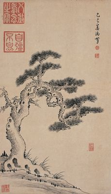 EMPEROR QIAN LONG (1711~1799)PINE TREE Ink on paper, hanging scroll Dated 1749 59×34.5cm 乾隆帝(1711~1799) 蒼松圖 水墨紙本 立軸 1749年作 款識:己巳春,御筆。 鈐印:乾隆(朱) 八征耄念之寶(白) 自強不息(朱) 研露(朱) 歡喜園(朱)