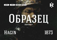 by Fontfabric, Svet Simov Fonts, Movie Posters, Designer Fonts, Types Of Font Styles, Film Poster, Script Fonts, Wedding Fonts, Letters, Billboard