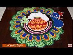 Sankranthi Special Peacock Rangoli 2020| Pongal Rangoli2020 |Sankranthi Muggulu|LatestPeacockRangoli - YouTube Rangoli Designs Latest, Simple Rangoli Designs Images, Rangoli Designs Flower, Rangoli Patterns, Rangoli Ideas, Rangoli Designs Diwali, Rangoli Designs With Dots, Rangoli With Dots, Latest Rangoli