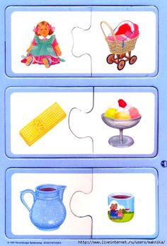 puzzel Preschool Learning, Teaching, Things That Go Together, Free Books To Read, Speech Therapy, Card Games, Puzzles, Parenting, Album